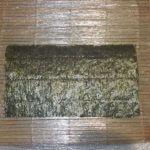 Sushi Rezept Ebi Sake Uramaki - Nori 1